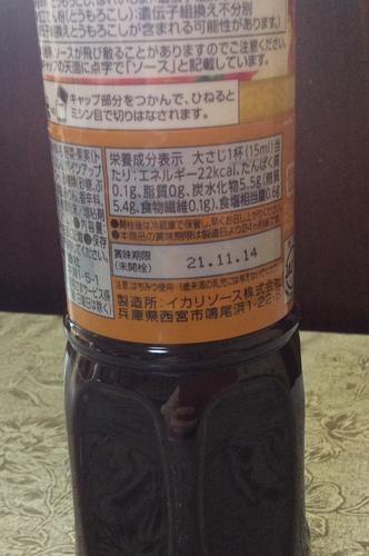 78306DD1-A0F2-464F-BD11-73220D68B58C.jpeg