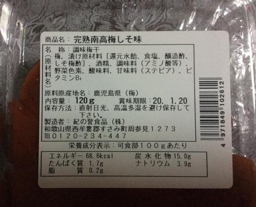 CB1F2C34-B030-4725-A4BD-CB81C01C1C94.jpeg
