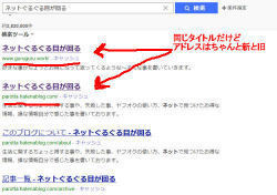 kensaku2 小.jpg